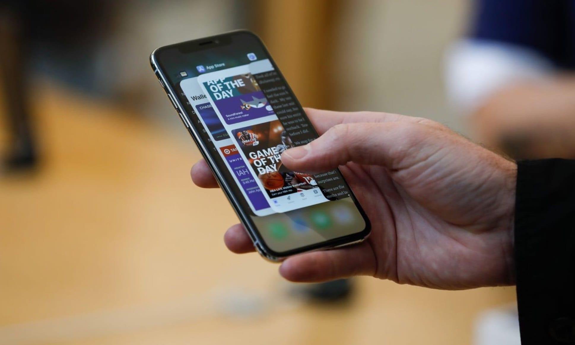 мультизадачность iOS
