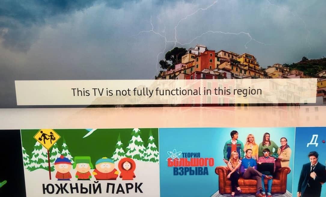 Блокировка телевизора Samsung