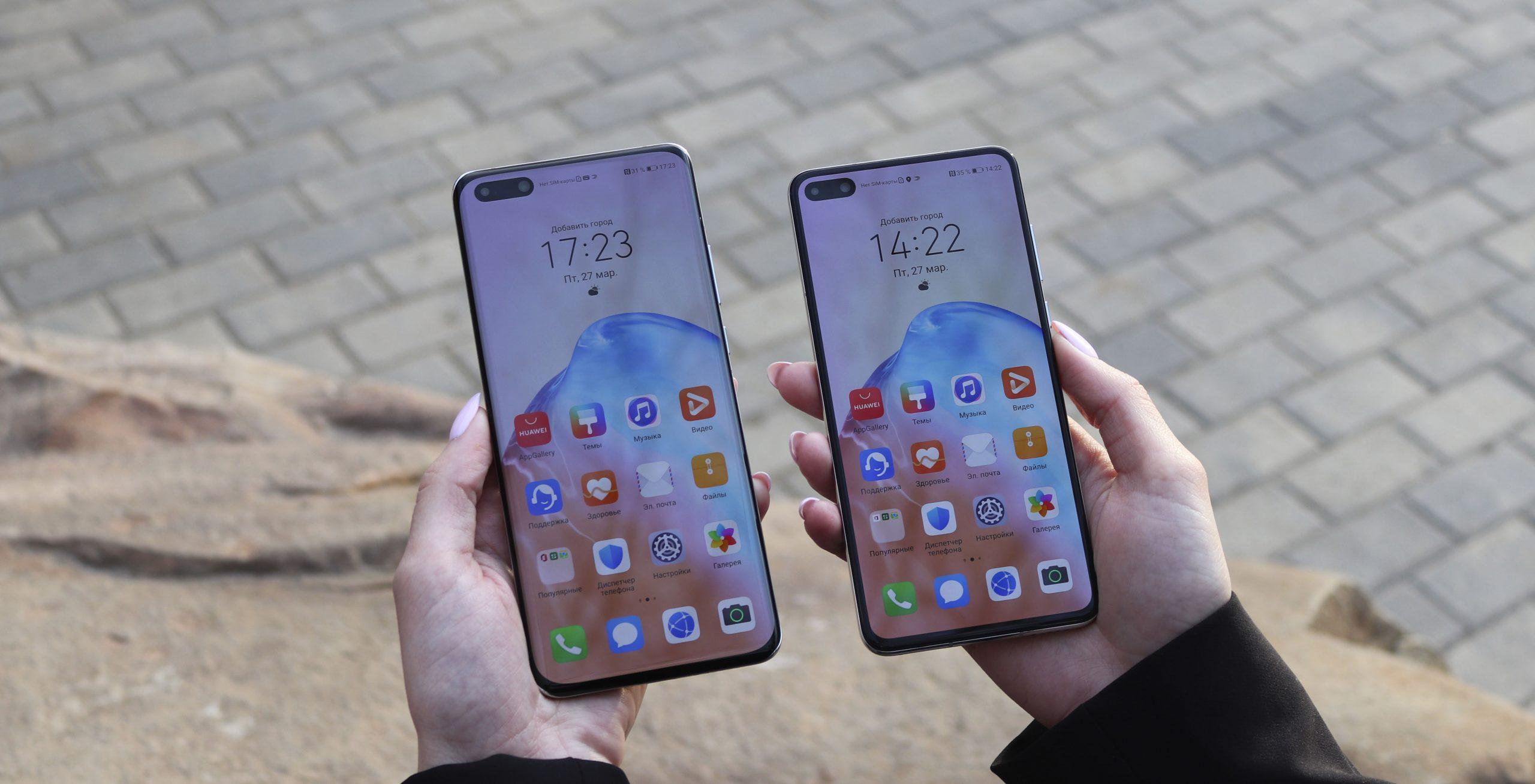 Обзор Huawei P40 и P40 Pro