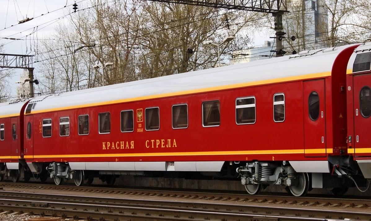 Красная стрела поезд