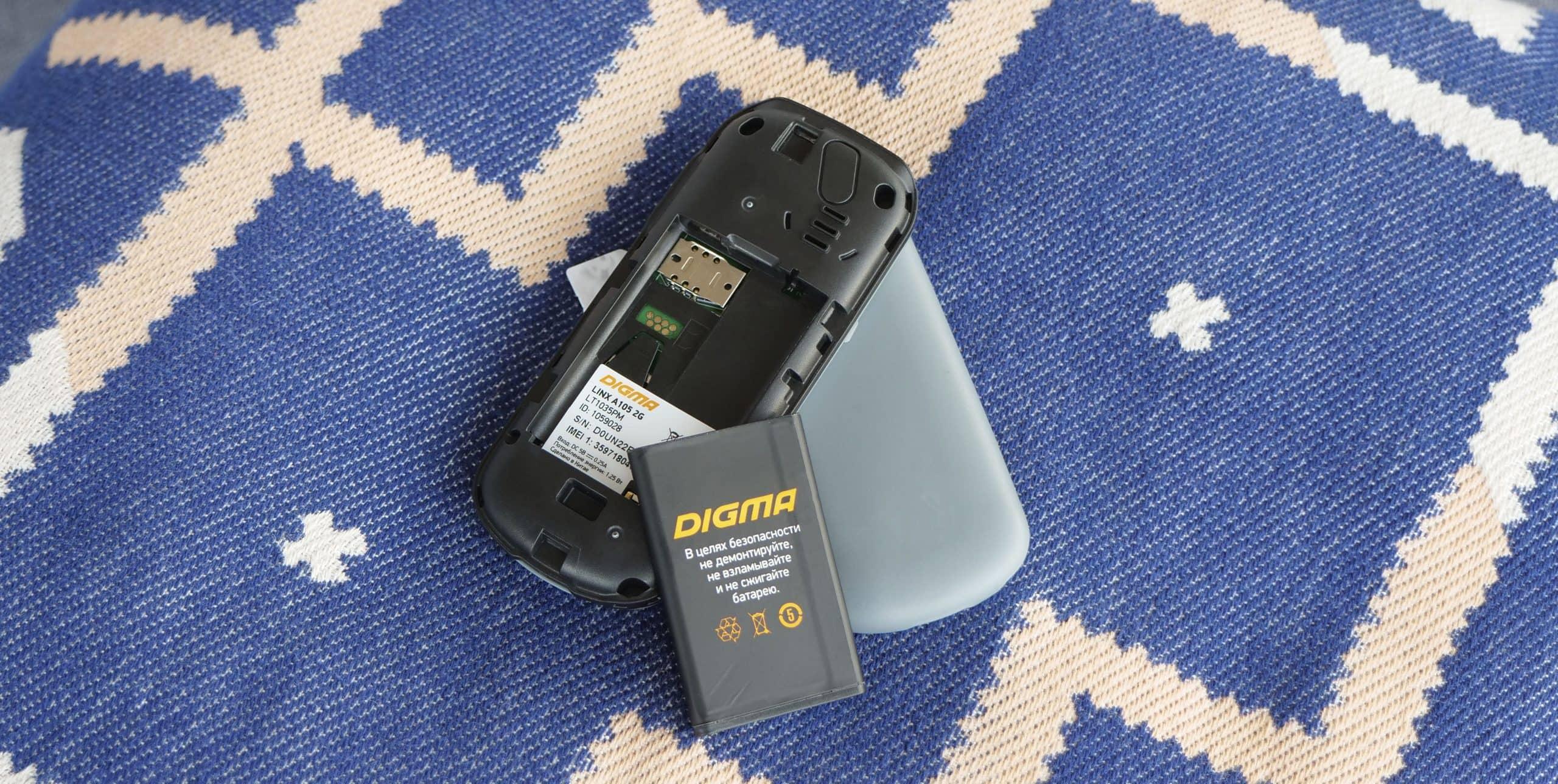 Digma LINX A105