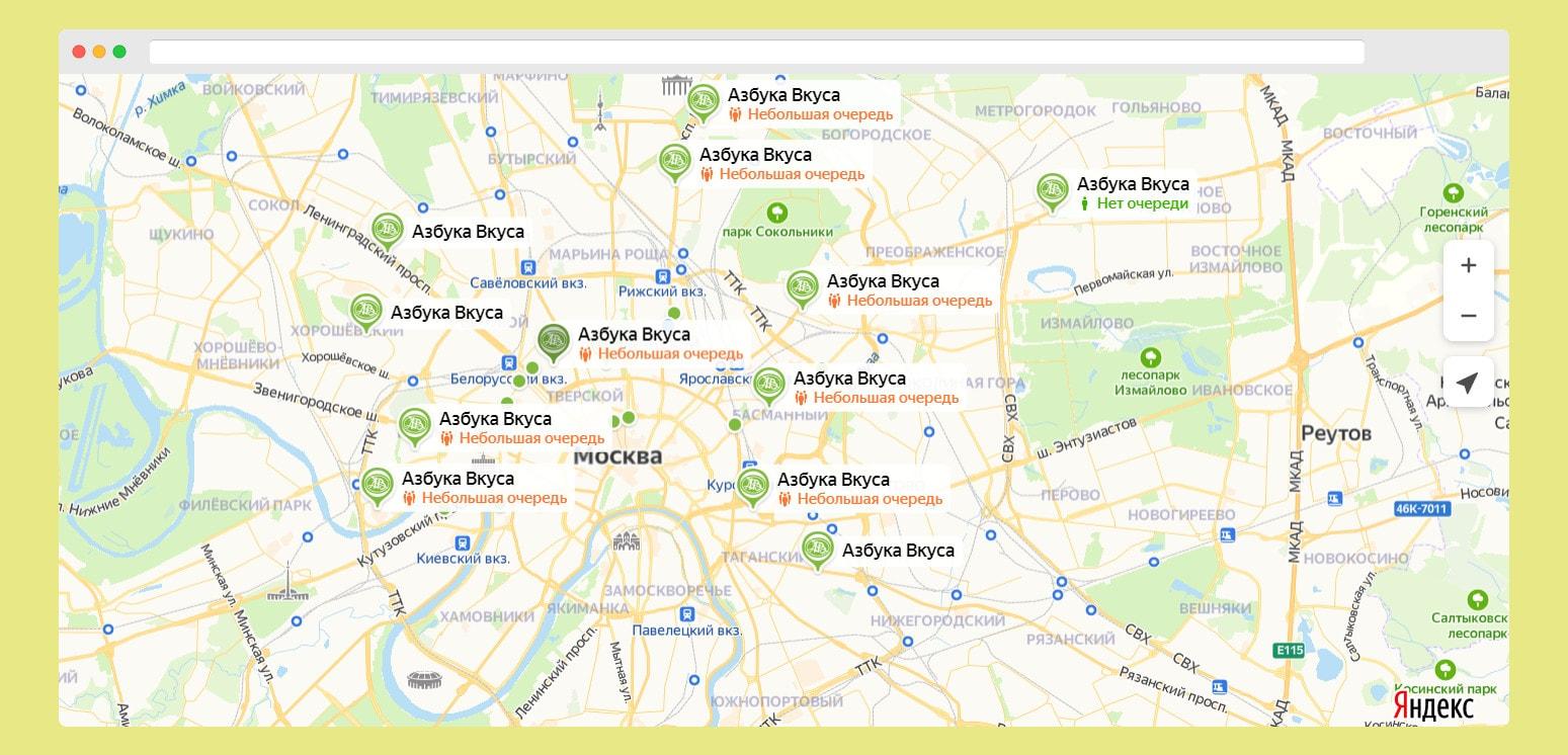 Яндекс Карты очереди