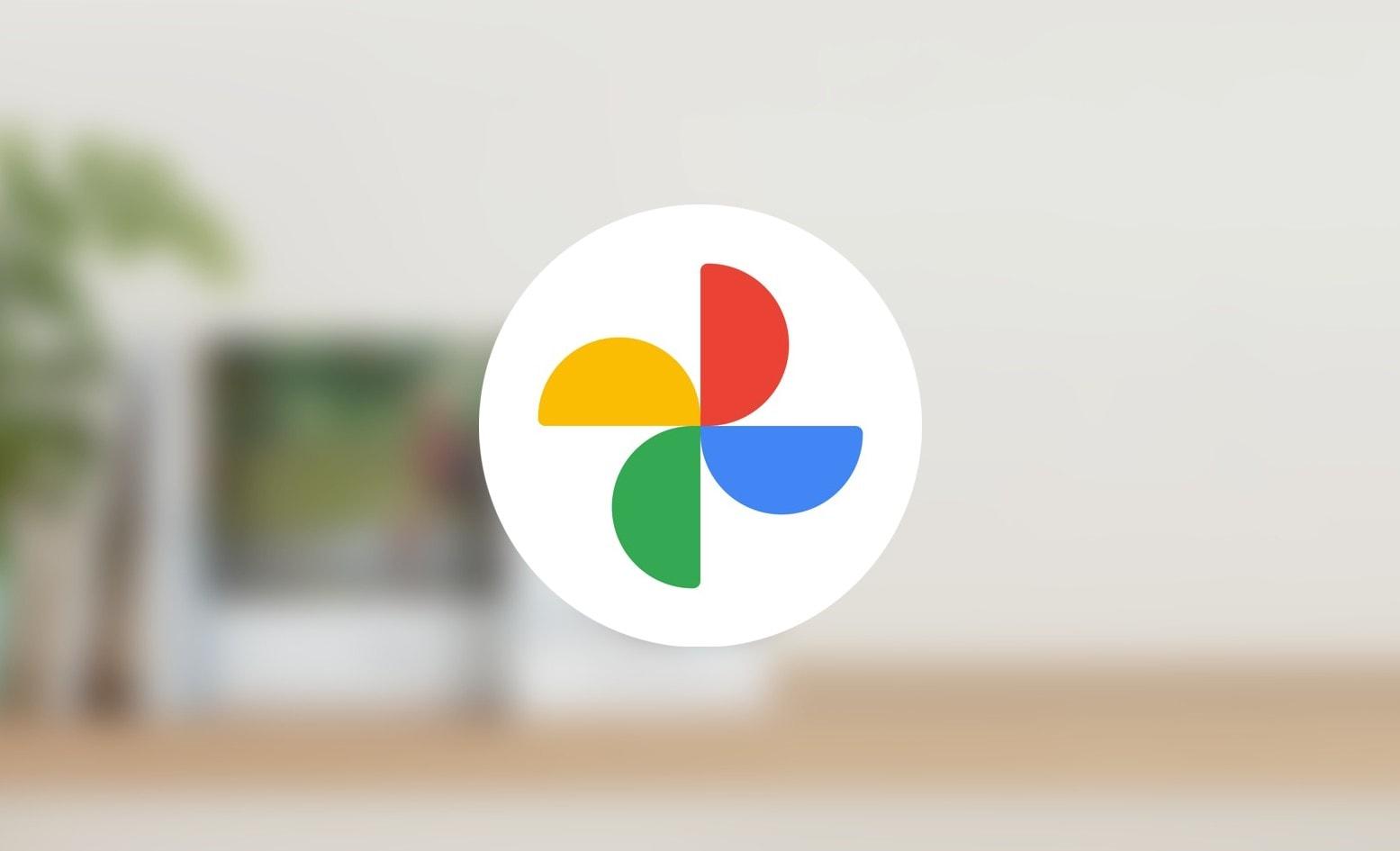 Google фото обновление