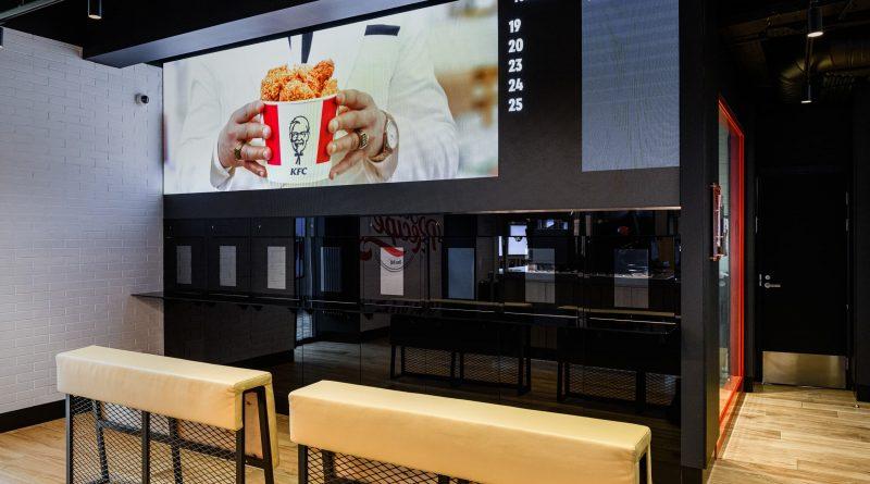KFC ресторан будущего