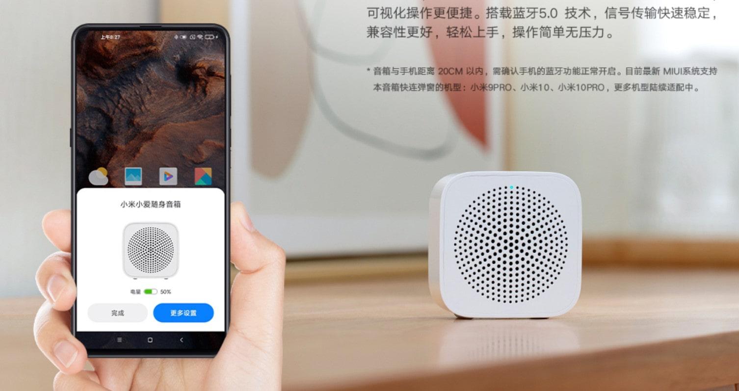 Xiaomi  XiaoAI Portable Speaker