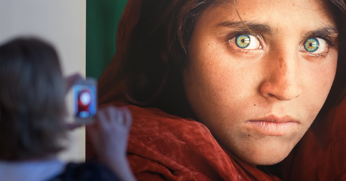 Афганская девочка