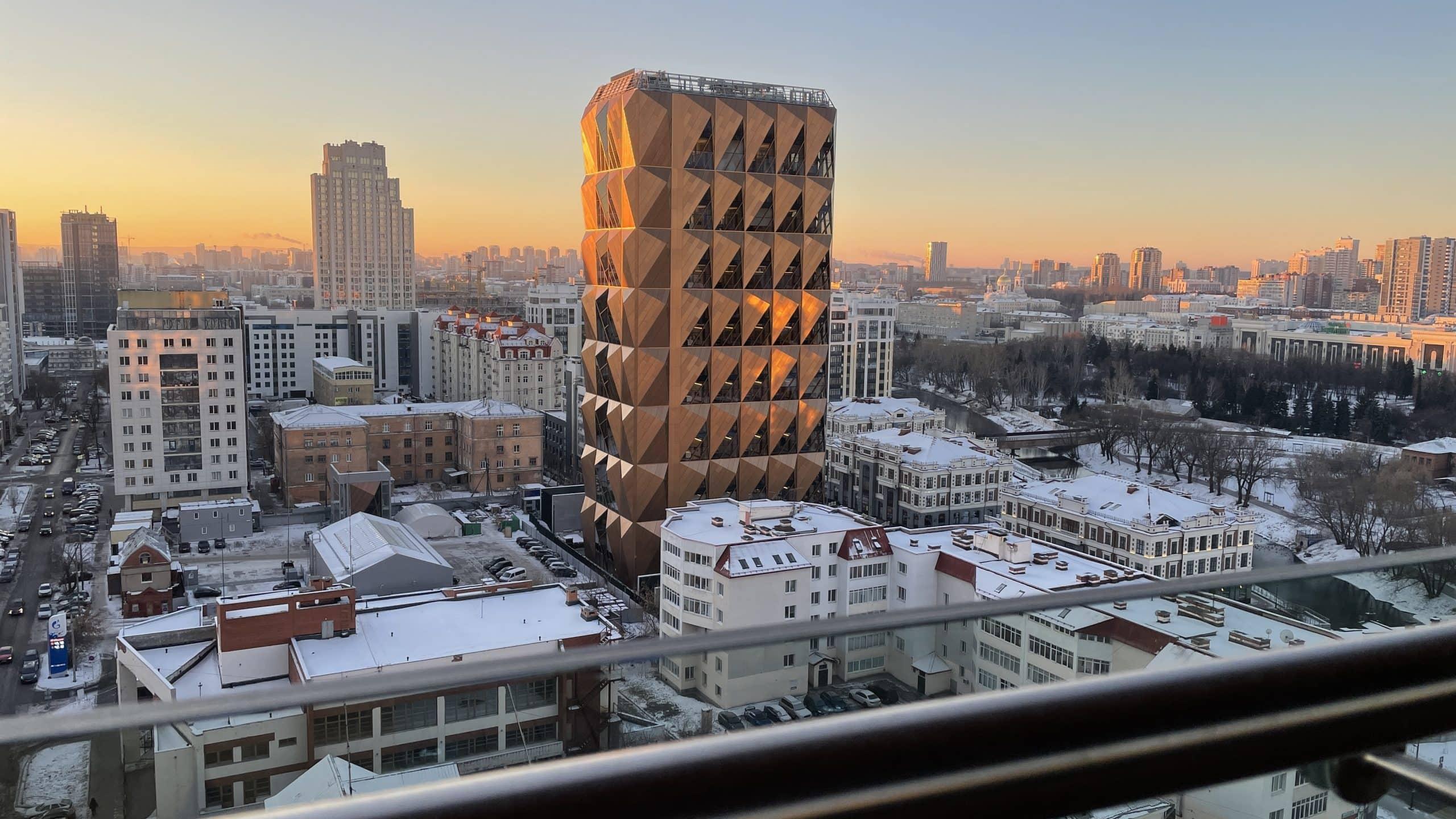 Офис русской медной компании